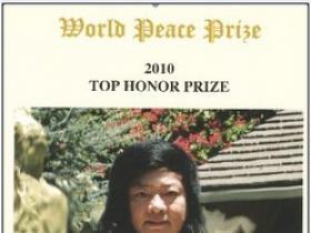 美参议院决议通过表扬第三世多杰羌佛获颁世界和平奖