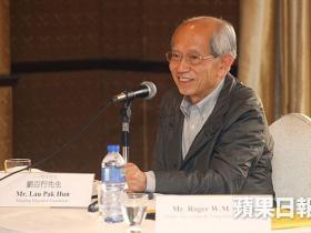 第三世多杰羌佛遭《凤凰周刊》诽谤  刘百行记者会上公开澄清事实真相