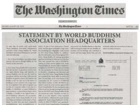 华盛顿时报:世界佛教总部声明 1/28/2019