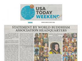 今日美国报(2019年4月5日 ):世界佛教总部声明