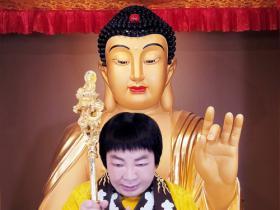 第三世多杰羌佛是什么人?