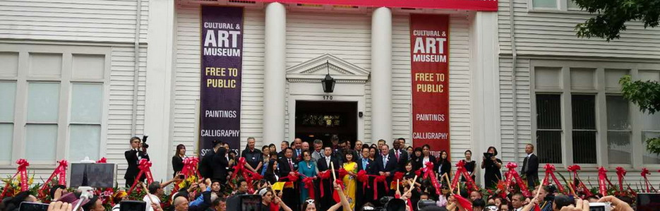第三世多杰羌佛文化艺术馆