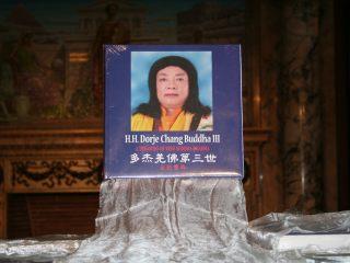 迎宝书《多杰羌佛第三世》大典将在旧金山华藏寺举行