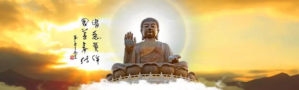 世界佛教总部咨询中心 回覆咨询(第20180103号)
